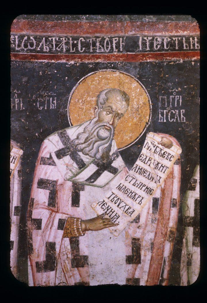 Sfîntul Grigorie Teologul despre unitate şi dezbinare
