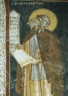 Sf. Ioann Damaschin – Introducere elementară în dogme