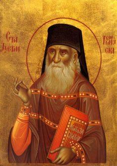 Sfîntul Iustin Popovici – Condamnat la nemurire