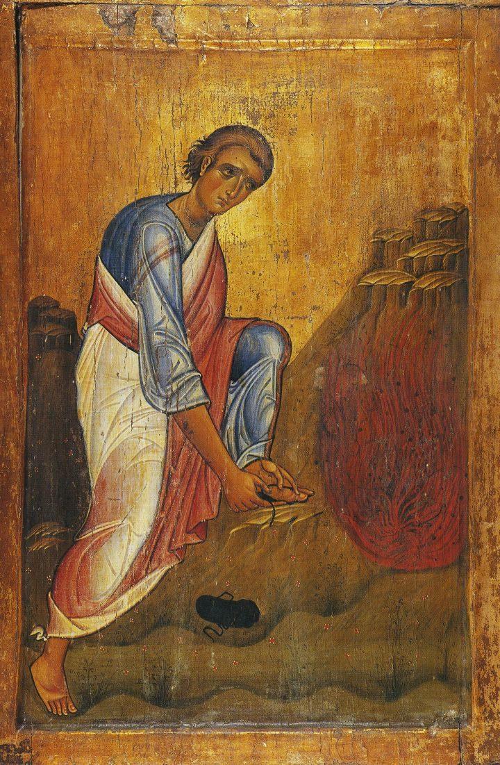 Sfîntul Isaac Syrul despre unirea sufletului cu Harul Dumnezeiesc