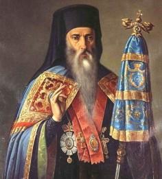Afurisenia Mitropolitului Sofronie Miclescu împotriva folosirii muzicii polifonice în cultul ortodox