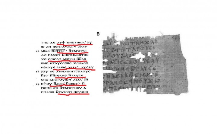 """Aşa-zisul papirus al aşa-zisei """"evanghelii a soţiei lui Iisus"""" – un fals ordinar, un alt atac la adresa Creştinismului"""