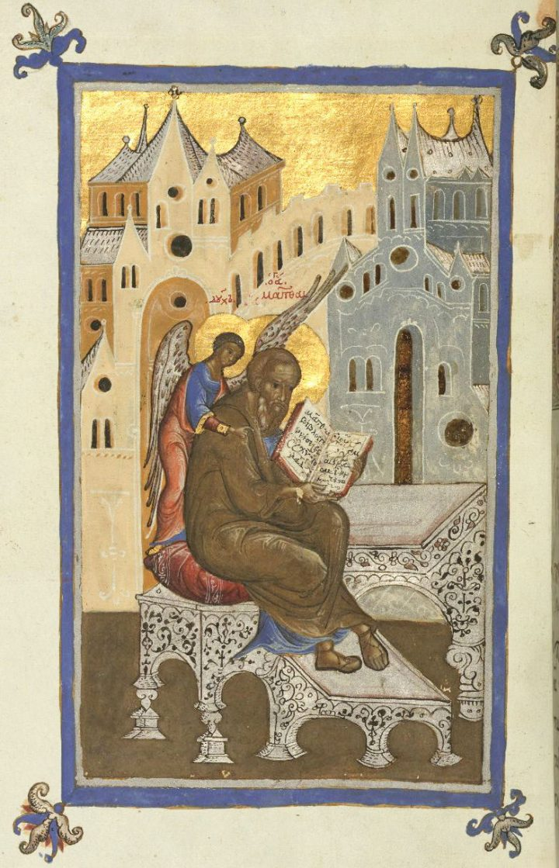 Sfînta Evanghelie după Matthei