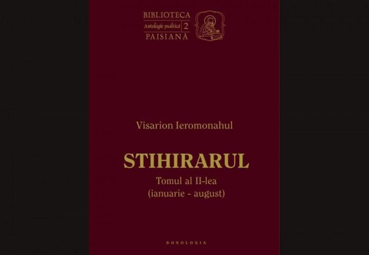 Stihirarul-Doxastar al Părintelui Visarion Duhovnicul (1794-1844) de la Mănăstirea Neamţ