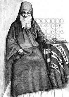 Cuviosul Schimonah Nectarie Protopsaltul (+ 5 dec. 1899)