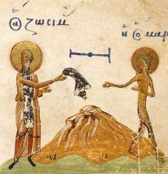 Sf. Sofronie al Ierusalimului – Viaţa Sfintei Maria Egypteanca