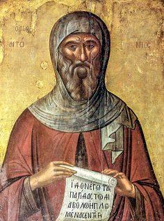 Sf. Antonie cel Mare în dialog cu filosofii