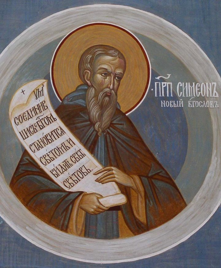 Sf. Symeon Noul Teolog – Treptele iubirii de vrăjmaşi