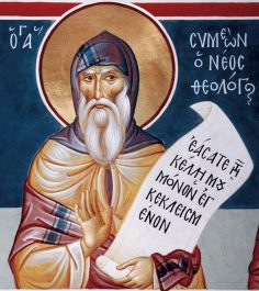 Sf. Simeon Noul Teolog – Cuvînt de întărire pentru nevoinţa Postului Mare