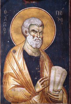 Sfinţii Apostoli şi Ecumenismul